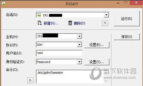 Xmanager7