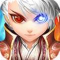 道可道之凡人修仙无限元宝版 V4.27 安卓版