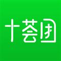 十荟团 V3.4.8 安卓最新版