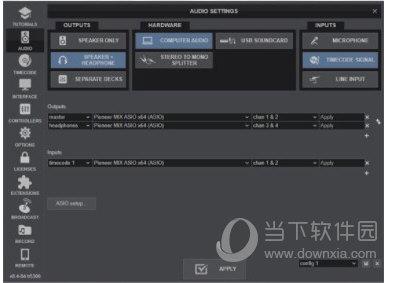 Virtual DJ Pro绿色便携版