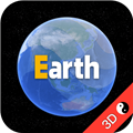 earth地球 V2.3.5 安卓最新版