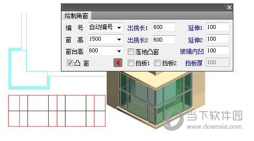 天正建筑CAD破解版下载64位