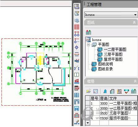 CAD天正建筑破解版免费下载