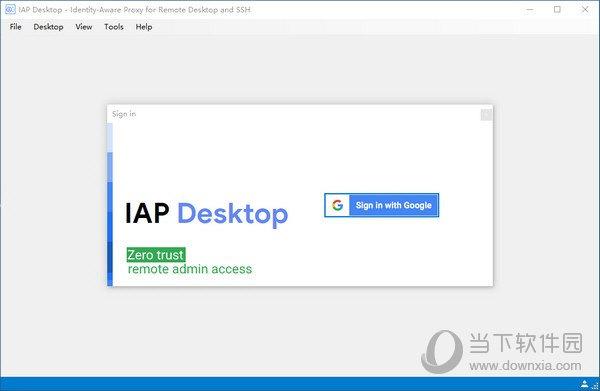 IAP Desktop