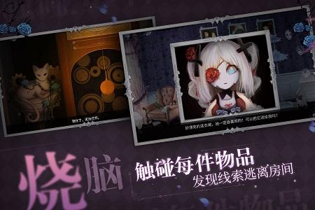 人偶馆绮幻夜全章节破解版 V1.5.1 安卓版截图4