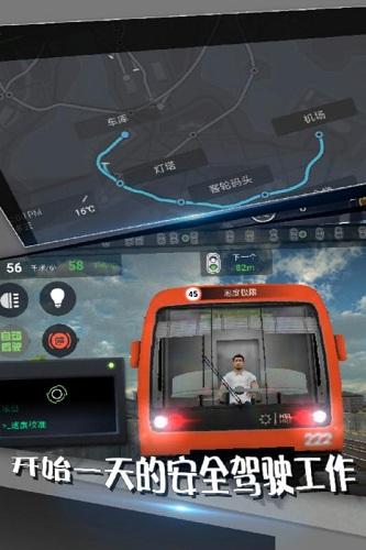 地铁模拟器无限金币破解版 V1.02 安卓版截图3