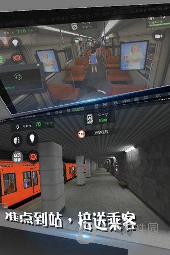 地铁模拟器汉化版
