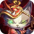 猫狩纪破解版 V1.2.2 安卓版