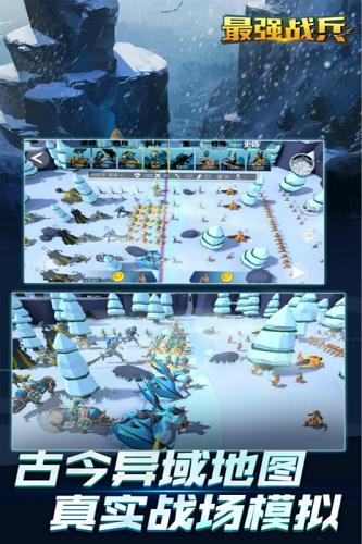 最强战兵无限金币钻石版 V1.4.2 安卓版截图4