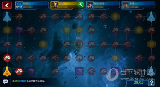 星空之战金币破解版