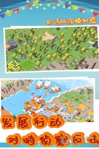 史诗战争模拟器中文版手机版下载