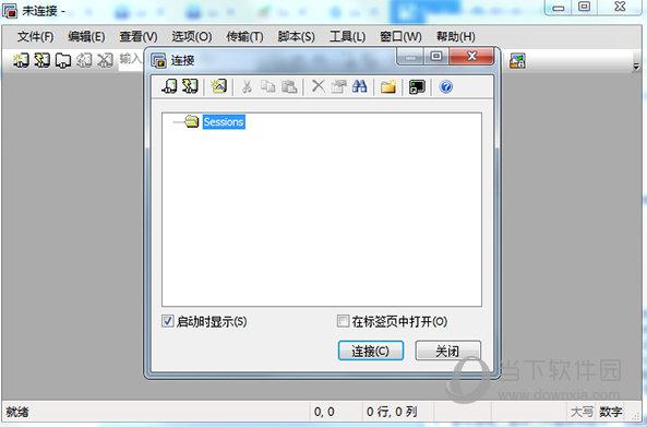 SecureCRT绿色汉化版下载