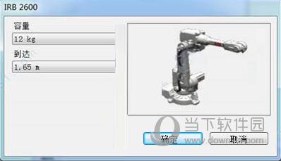 robotstudio7.0