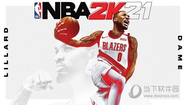NBA2k21gamebuff修改器
