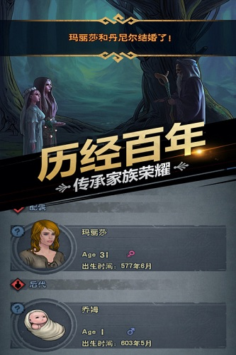 诸神皇冠无限钻石版 V1.1.11.44946 安卓版截图5