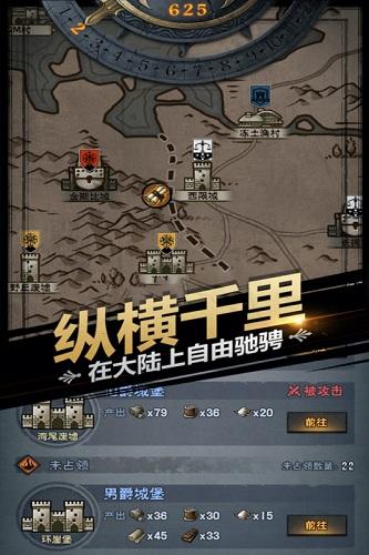 诸神皇冠无限水晶版 V1.1.11.44946 安卓版截图3