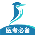 百通医学 V6.4.9 安卓版