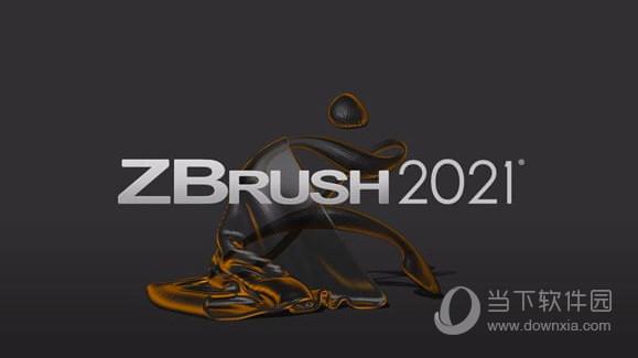 ZBrush绿色免安装版下载