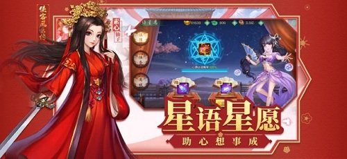 侠客风云传online V11.00 安卓版截图5
