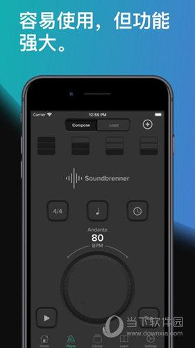 soundbrenner节拍器