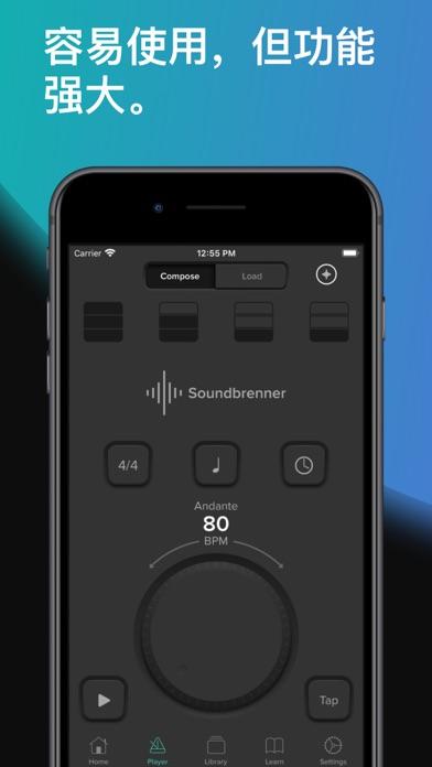 Soundbrenner(专业电子节拍器) V1.23.1 安卓版截图1