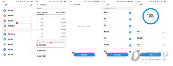 魅族最新系统Flyme9下载