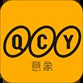 QCY(蓝牙耳机管理软件) V1.2.1 安卓最新版