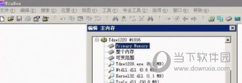 通达信完全加密公式源码提取工具