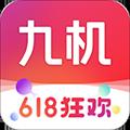 九机网 V4.3.9 官方安卓版
