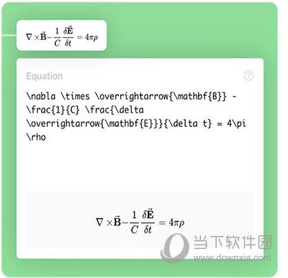 Xmind11破解版
