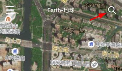 earth地球导航