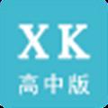信考中学信息技术考试练习系统 V21.1.0.1011 贵州高中版