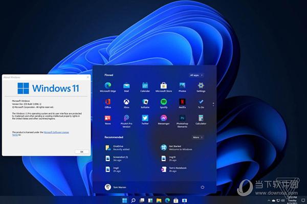windows11镜像文件