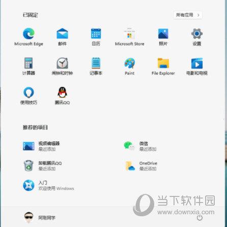 windows11中文版下载
