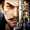 霸王之业战国野望无限资源版 V1.0.29 安卓版