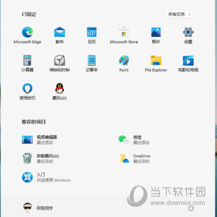 windows11中文专业版