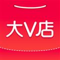 大V店 V7.5.9 安卓版