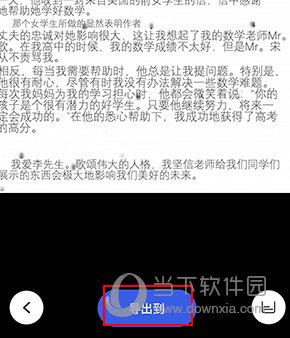 翻译狗怎么翻译照片