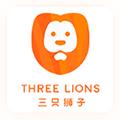 三只狮子 V1.0.0.0 安卓版