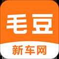 毛豆新车 V4.1.0.1 官方安卓版