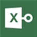 PassFab for Excel(excel密码恢复软件) V8.5.6.1 免安装版