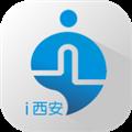 i西安 V2.2.1 安卓版