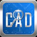 CAD快速看图PC版VIP绿色破解版 V5.14.3.77 免费版
