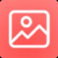优速图片格式转换器 V1.0.9 官方版