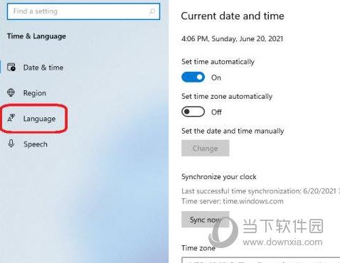 Windows11汉化系统官方下载