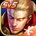 王者荣耀全英雄破解版 V3.65.1.6 安卓修改版