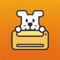 小白智慧打印 V1.1.1 安卓版
