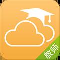 内蒙古和校园教师版 V1.4.2.8 安卓版