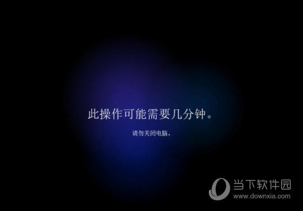 Win11精简版