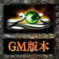 铁血攻沙 V4.29.2 安卓版